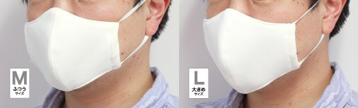 生活雑貨 高田馬場 マスク サイズ比較MとL