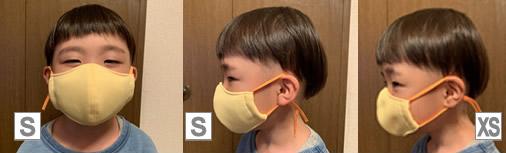 生活雑貨 高田馬場 マスク サイズ比較S