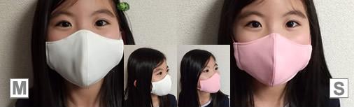 生活雑貨 高田馬場 マスク サイズ比較SとM