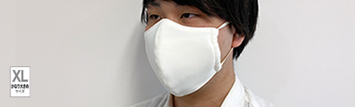 生活雑貨 高田馬場 マスク サイズ比較XL