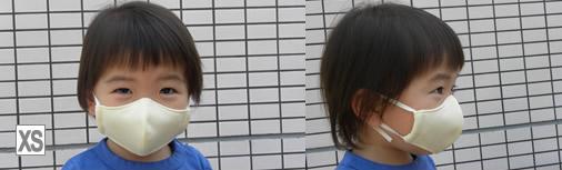 生活雑貨 高田馬場 マスク サイズ比較XS