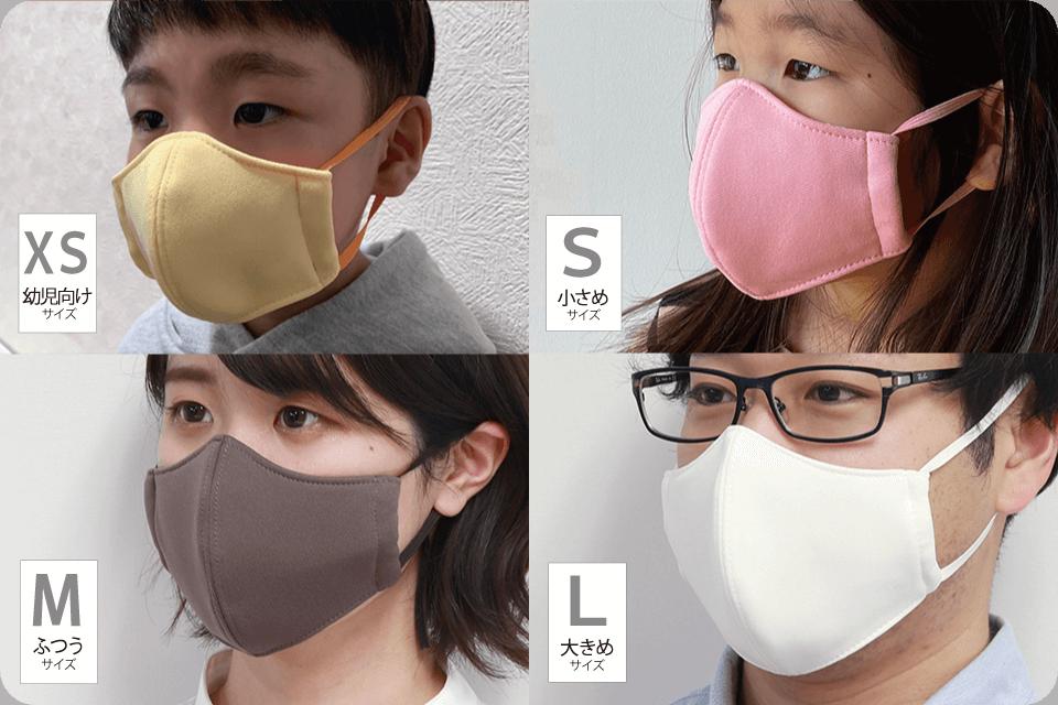 生活雑貨 高田馬場 マスク サイズイメージ
