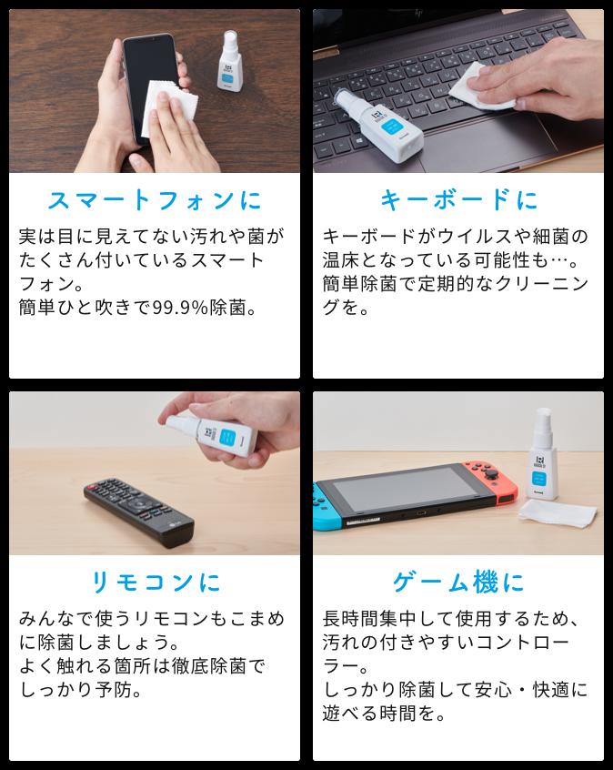 スマートフォンに、キーボードに、リモコンに、ゲーム機に