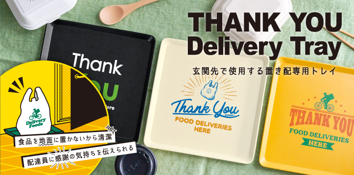 THANK YOU Delivery Tray