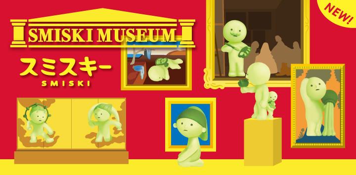 smiski museum
